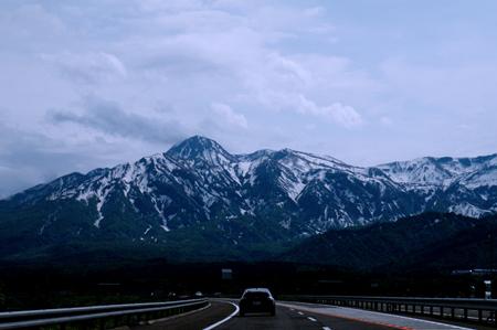妙高山.jpg
