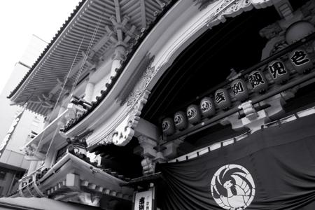歌舞伎座2.jpg